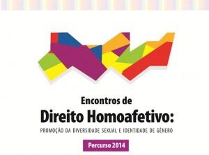 email marketing Petrolina 300x222 Direito homoafetivo será tema de encontro na Univasf na próxima quinta feira